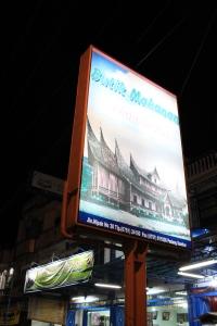 Pusat oleh-oleh di Jl. Nipah, Padang